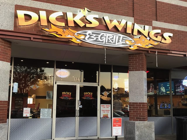 Dicks Wings Carrollton, TX store front